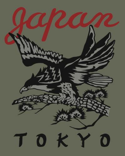 sukajan_eagle