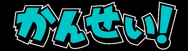 ターコイズブルーのカラーがキレイなロゴデザイン
