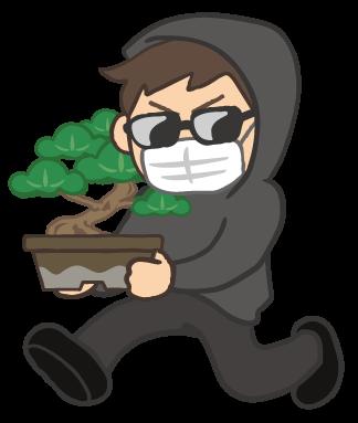 盆栽泥棒のイラスト