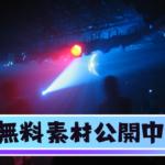 ニュース風テロップ_サンプル画像