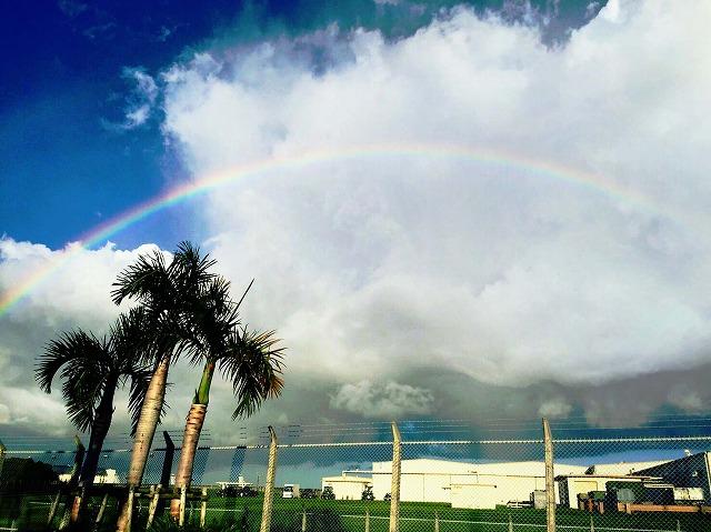 p000035_基地と虹