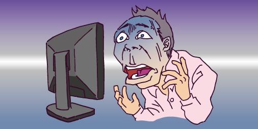 ネットを見て唖然としている人のイラスト
