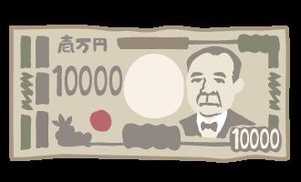 i000455_shibukawa_front