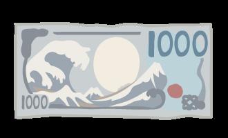 i000456_Hokusai-Katsushika