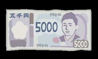 i000457_tsuda_front