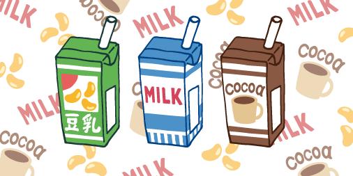 豆乳、ミルクやココアの画像