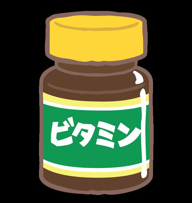 i000558_sapuri_vitamin