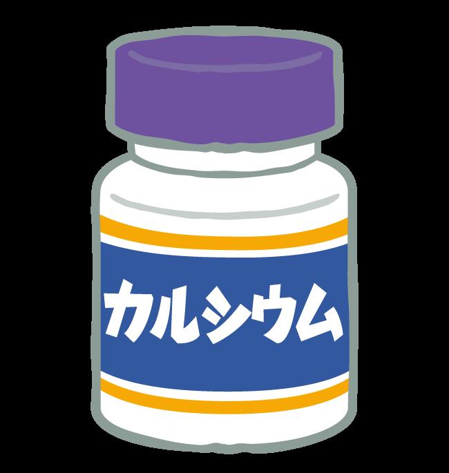 i000559_sapuri_calcium