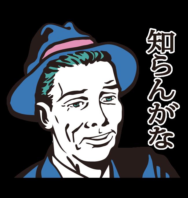 i000564_sirangana_logo