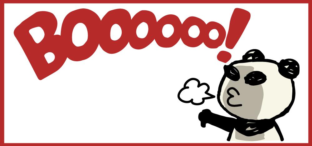 i000754_pandan_booing_eye