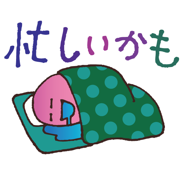 i000795_cute-slimen_smile_busy&sleep
