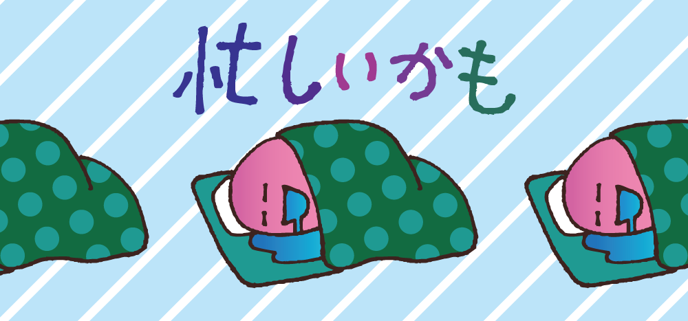 i000795_cute-slimen_smile_busy&sleep_eye