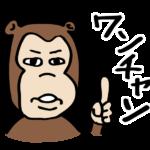 i000771_Monkeyn_wanchan