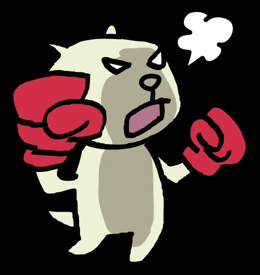 i000776_angry-nekon