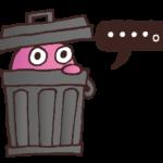 i000782_Garbage-can-Slimen