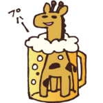 i000825_kirin-beer